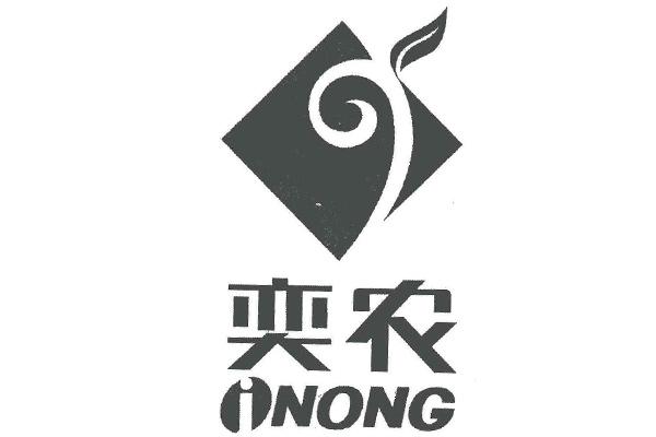 辽阳奕农集团有限公司